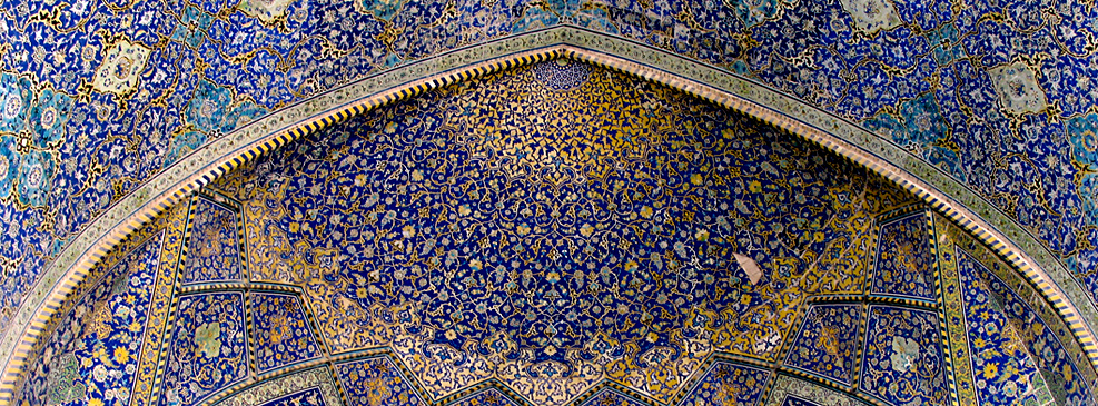 azulejos irán viajar a isfahan