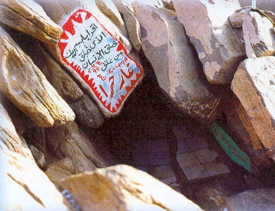 the Cave of Hira - Makkah