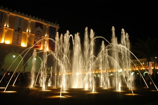 Al Qasba  Fountains - Sharjah