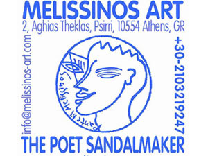 Melissinos Art Athens
