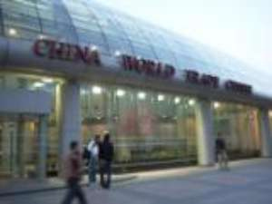China World Trade Centre Beijing