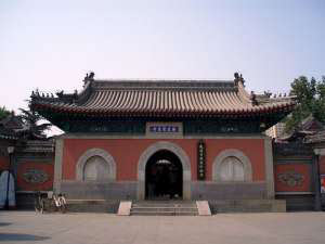The Big Bell Temple Beijing