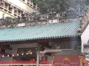 Old Man Mo Temple Hong Kong