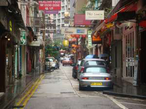 The Soho Hong Kong