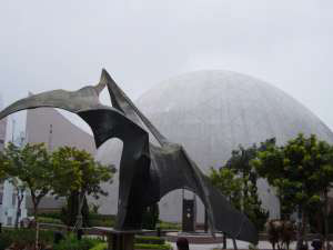 The Space Museum Hong Kong