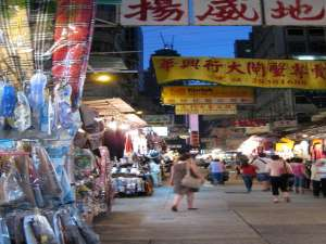 The temple Street Night Market Hong Kong