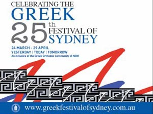 Greek Festival of Sydney