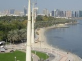 Creek Park - Dubai