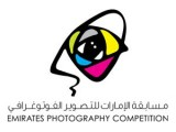 The Emirates Photography Competition - Abu Dhabi
