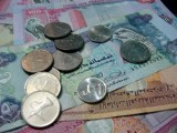United Arab Emirates Currency - Sharjah
