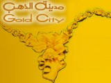 Gold City - Bahrain