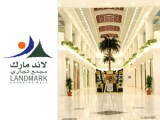 Landmark Shopping Mall - Doha