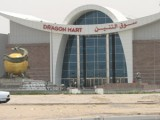 Dragon Mart - Dubai