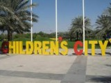 Children's City - Dubai