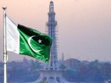 Independence Day - Lahore