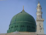 Mosque of the Prophet (Masjid Al-Nabawi) - Madinah