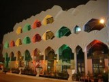 Coral Hotel - Muscat