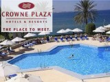 Crowne Plaza Hotel - Muscat