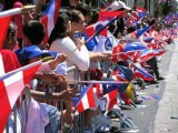 Puerto Rican Day Parade - New York