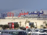 Centre Commercial TunisCity - Tunis
