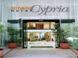 Athens Cypria Hotel - Athens