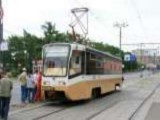 Trams and Trolley buses - Moscow
