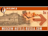 Optima - Moscow