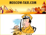 Taxi - Moscow